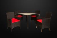 Комплект столовый из искусственного ротанга Мирисса на 4 персоны венге рефленый