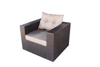 Кресло из искусственного ротанга Бали венге ,  широкий шоколад ,под \дерево