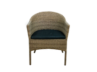 Кресло из искусственного ротанга Вена 60х60х75