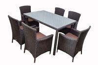 Комплект столовый    из искусственного ротанга Мирисса  на 6 персон