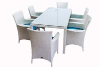 Комплект столовый  из искусственного ротанга  Мирисса