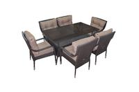 Комплект столовый  из искусственного ротанга Ялта на шесть персон